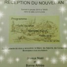 recption_nouvel_an_mini